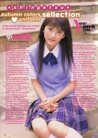 Скан статьи журнала, переведенной на английский язык